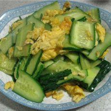 鸡蛋炝黄瓜