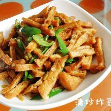 清炒炸豆腐
