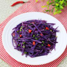 爆炒紫土豆丝