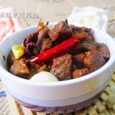 红烧牛腩煲