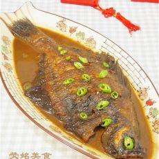 红烧偏口鱼的做法