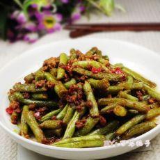 香辣干煸扁豆的做法