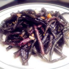 干煸紫豇豆