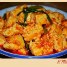 鱼子酱烧豆腐