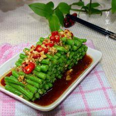 凉拌姜豆角