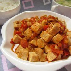 番茄肉丁烧豆腐