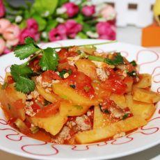 番茄肉末焖土豆的做法