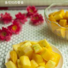 酸甜腌芒果
