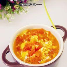 蕃茄炒鸡蛋的做法