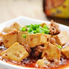 【乐享国庆】--麻辣豆腐的做法