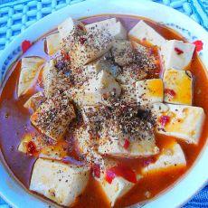 椒香红油豆腐