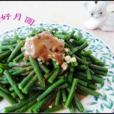 凉拌麻辣豇豆的做法