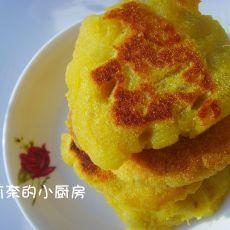 红薯小甜饼
