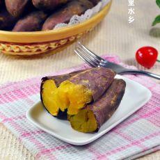 自制烤红薯