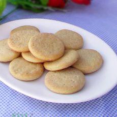 奶油小饼干