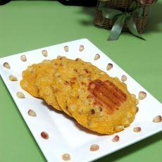 奶香玉米粒饼子的做法