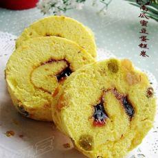 烘焙甜蜜---南瓜蜜豆蛋糕卷的做法