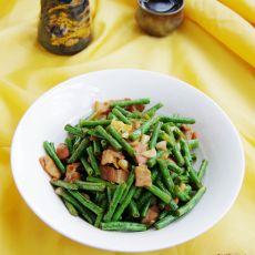 培根炒豇豆的做法