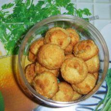 黄金奶香椰丝球的做法