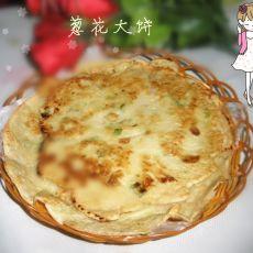 葱花大饼的做法