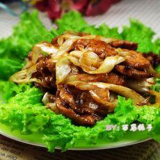 一个人的美味享受---葱香小炒肉