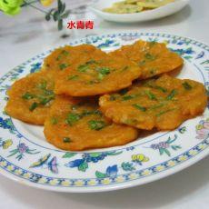 葱香南瓜饼