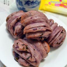紫薯香葱花卷
