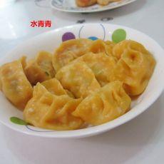 南瓜面饺子的做法