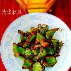 酱香青椒的做法