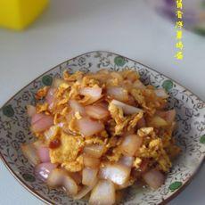 酱香洋葱鸡蛋的做法