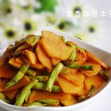 酱香豇豆土豆片的做法
