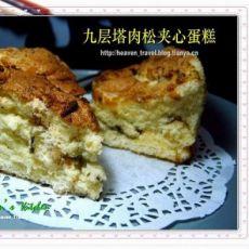 香草肉松蛋糕
