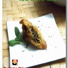 混合香草咖喱角
