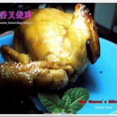 柠香叉烧鸡