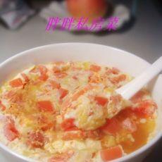 滑嫩的感觉--番茄蒸蛋