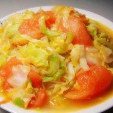 番茄卷心菜的做法