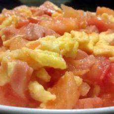 火腿番茄炒蛋的做法