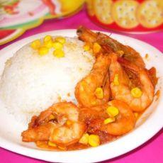 玉米粒番茄虾
