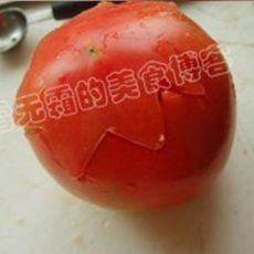 DIY西红柿的做法