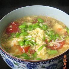 毛豆番茄蛋汤