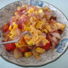 洋葱番茄玉米碎的做法