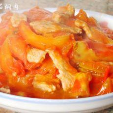 番茄焖肉的做法