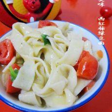 西红柿绿豆面的做法