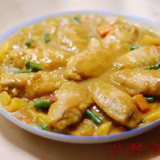 咖喱鸡中翼