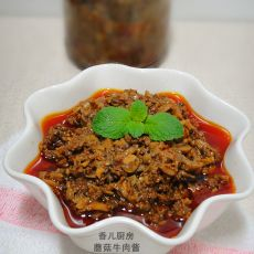 蘑菇牛肉酱的做法