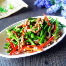芦笋尖椒炒肉丝的做法