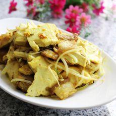 咖喱豆腐的做法