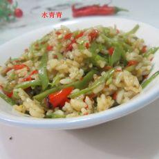 咖喱扁豆丝炒饭