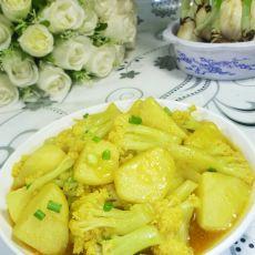 咖喱土豆花菜的做法