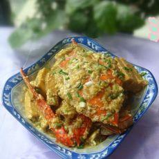 蛋液咖喱蟹